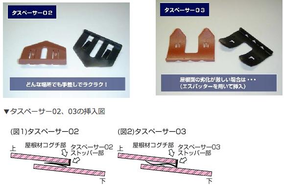 2015-04-20_01-42-03