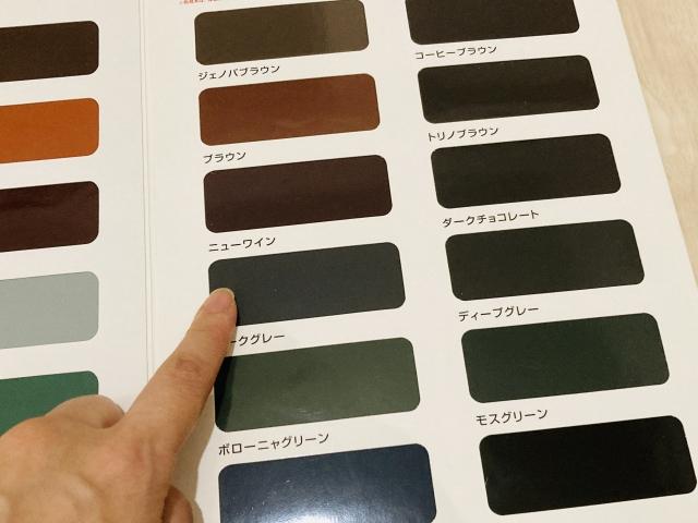 汚れが目立ちやすい外壁の色と汚れが目立たない外壁の色について